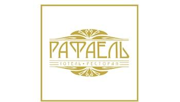 рафаель-min